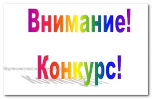 """Марафон """"Тысячник 2.0"""""""