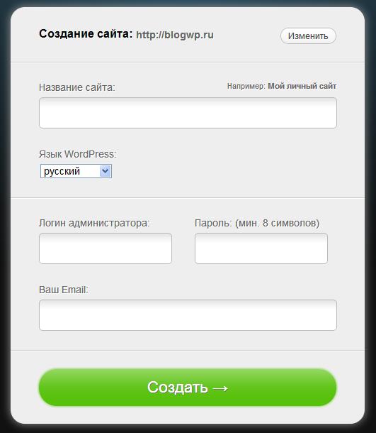Выбор логина и пароля