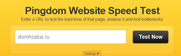 сервис проверки скорости сайта