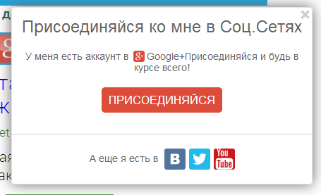 подписка на аккаунты