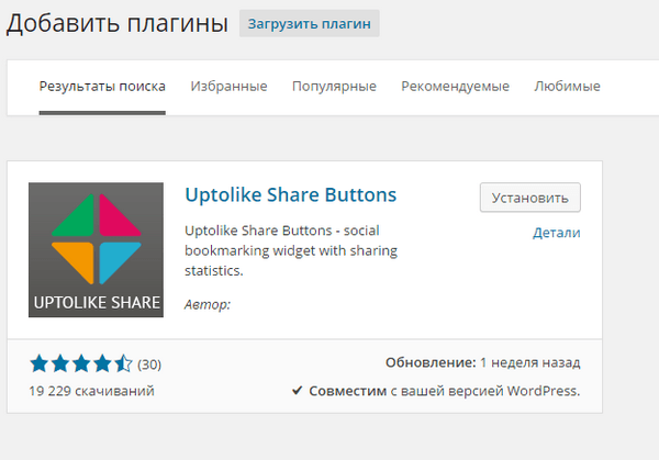 Uptolike Share Buttons
