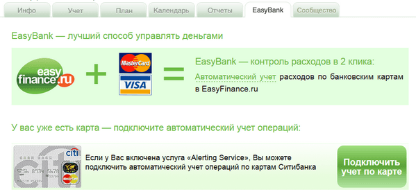 easybank