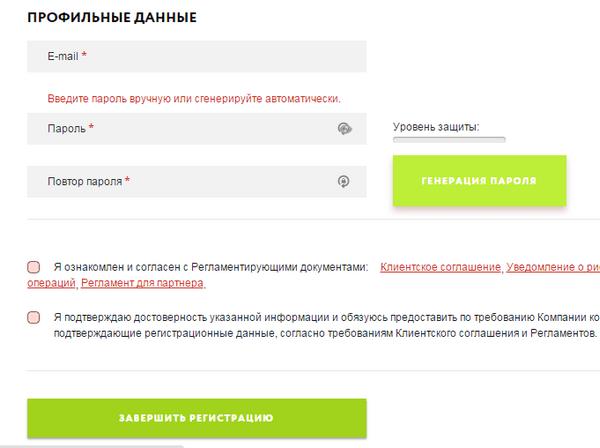мейл и пароль