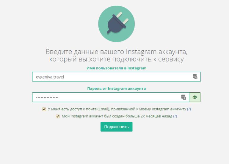 массфолловинг инстаграм сервисы