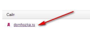 сервис вебмастера