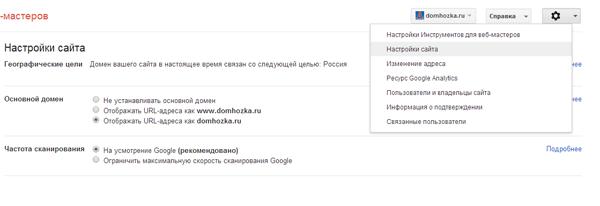 главное зеркало для гугл