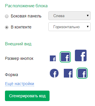 стиль кнопок