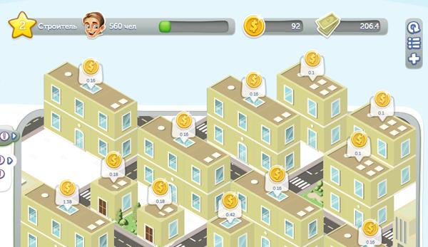 онлайн игра Мегагород
