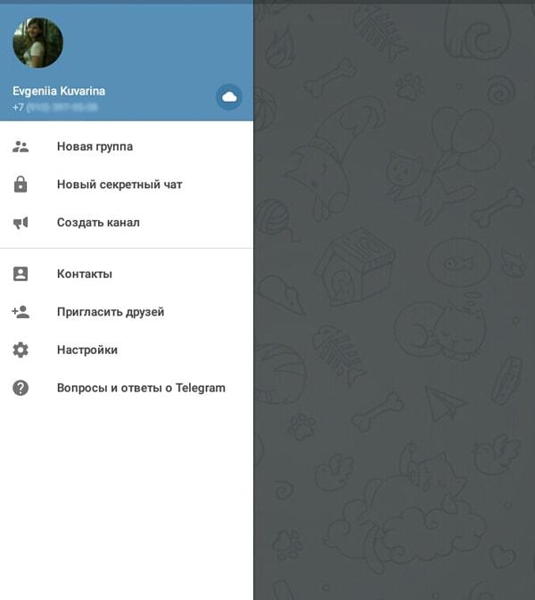 как создать свой канал в Telegram