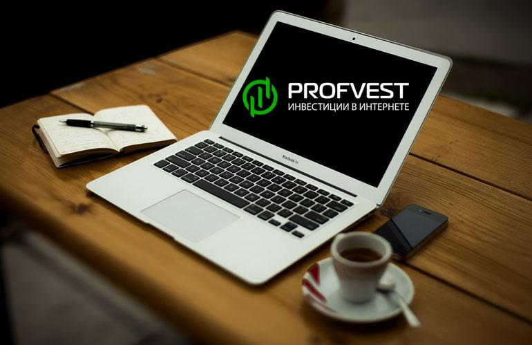 инвестиции в хайпы с Profvest